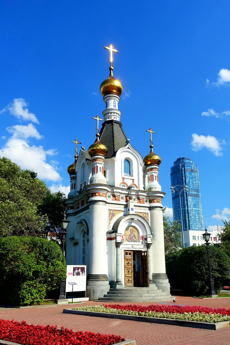 Ekaterinburg chappelle sainte Katarine Russie