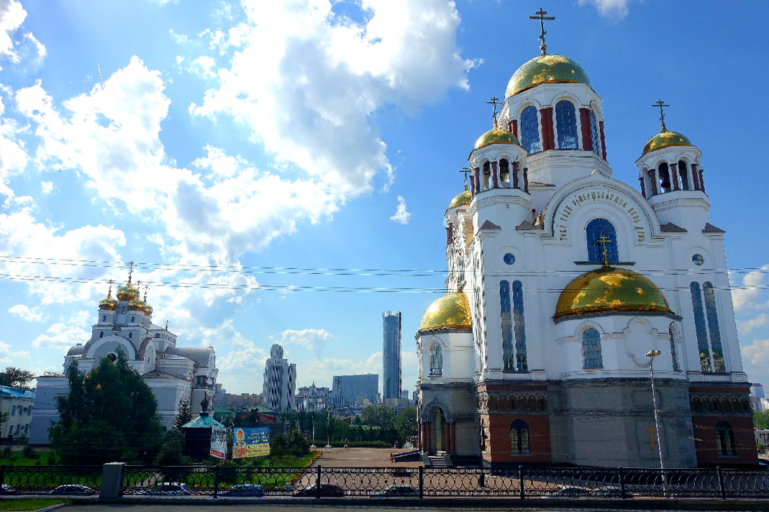 Ekaterinburg eglise de tous les saints Russie