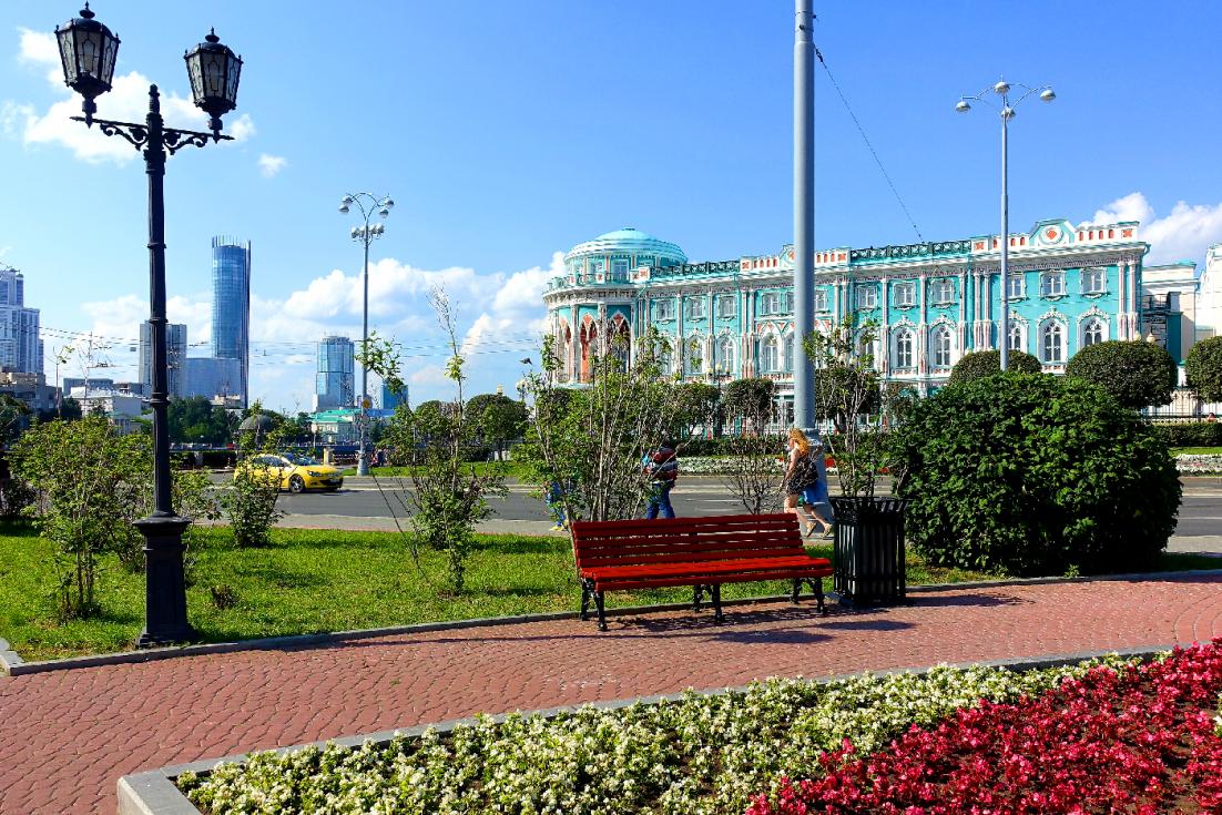Ekaterinburg Russie