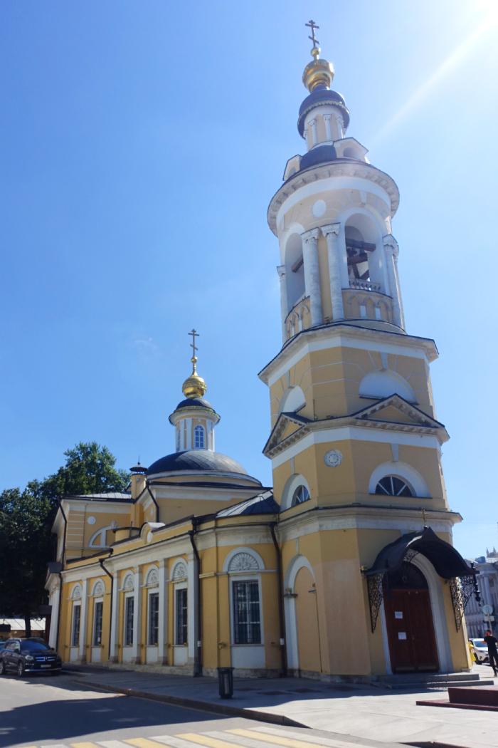 Moscou Russie église