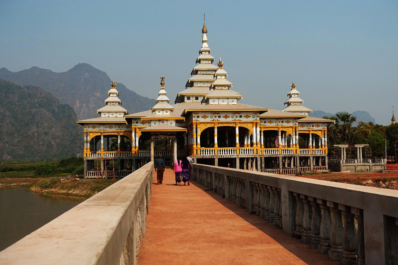Hpa-An Kyauk Kalap temple Myanmar