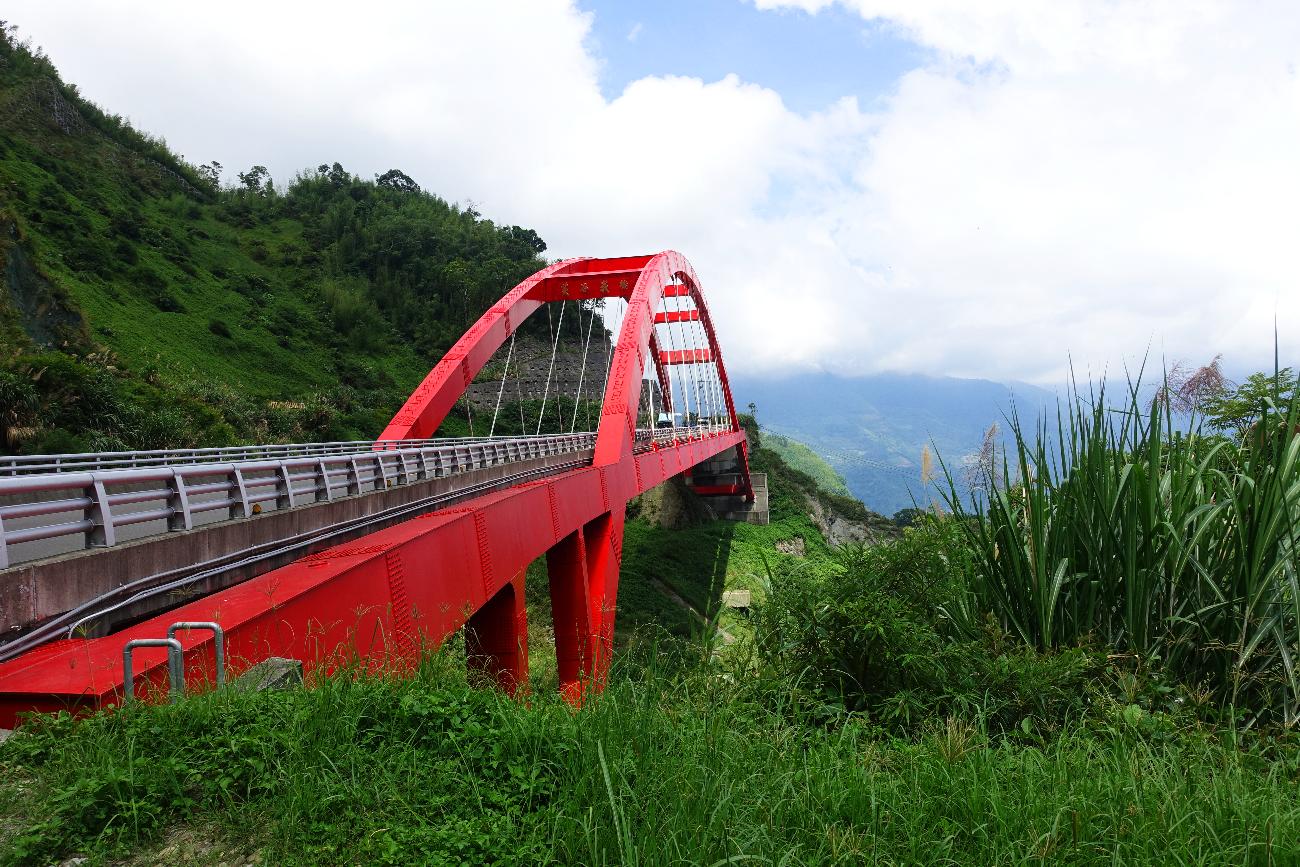 Tainan parc Taiwan Bridge