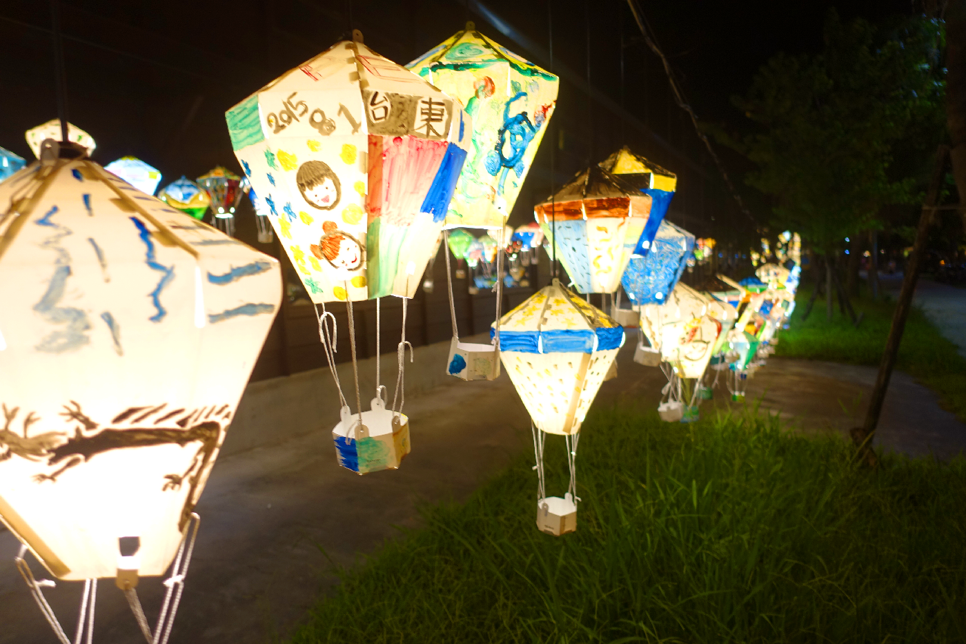 Taitung lanternes Taiwan